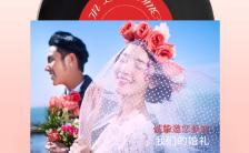 白色唯美简约清新婚礼邀请喜帖H5模板缩略图