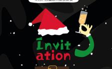 幼儿园活动圣诞节卡通动态邀请函缩略图