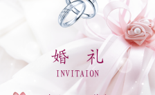 浪漫婚礼结婚邀请函请柬喜帖结婚请帖H5模板缩略图