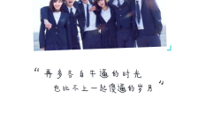 小清新日系风青春旅行毕业相册通用H5模板缩略图