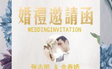 时尚高端婚礼结婚请柬H5模板缩略图
