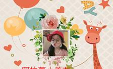 百日宴满月祝福宝宝相册纪念册模板缩略图