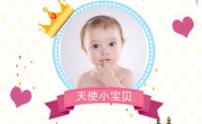 可爱宝宝百日宴满月酒周岁宴生日邀请函H5模板缩略图