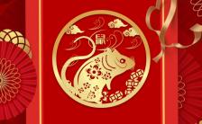 红色商务中国风年终盛典年会邀请h5模板缩略图