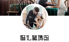 婚礼邀请函H5模板缩略图
