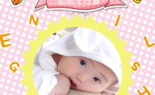 可爱创意宝宝相册记录H5模板缩略图