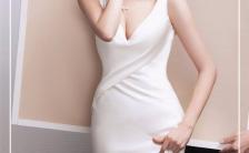 时尚简约韩式婚礼邀请函浪漫婚礼电子喜帖H5模板缩略图