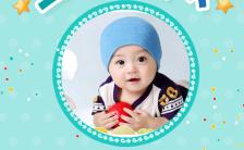 宝宝周岁生日邀请函周岁生日祝福宝宝相册纪念册生日贺卡缩略图