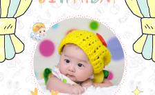 可爱风宝宝满月孩子生日周岁生日宴百日宴邀请函H5模板缩略图