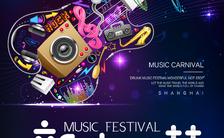 音乐演唱会 音乐狂欢节 音乐邀请函 缩略图