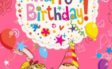 宝宝生日周岁百日宴可爱卡通动态邀请函H5模板缩略图