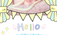 宝宝满月百日宴生日邀请函H5模板缩略图