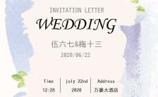 韩式淡雅唯美小清新婚礼邀请函H5模板缩略图