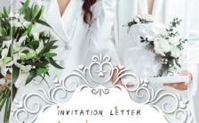 高端时尚白色婚礼请帖结婚邀请函H5模板缩略图