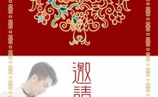 婚礼请柬邀请函婚纱照片合集中国风红色系H5模板缩略图