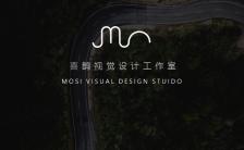极简设计企业品牌宣传介绍H5模板缩略图