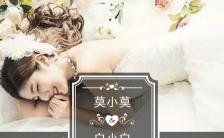 浪漫质感梦想婚礼时尚简约唯美浪漫清新杂志风请帖喜帖邀请函缩略图