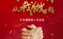 红色大气高端新冠肺炎疫情防范党员承诺宣传H5模板缩略图