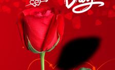 红色浪漫214情人节告白520表白鲜花店铺促销H5模板缩略图