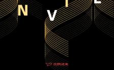 黑金色高端轻奢华简约时尚新品发布会邀请函H5模板缩略图