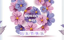 紫粉色花卉温馨浪漫三八妇女节商家促销宣传H5模板缩略图