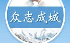 蓝色高端清新企业抗击冠状病毒疫情防护宣传H5模板缩略图