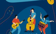蓝色卡通简约音乐乐器艺术培训招生宣传H5模板缩略图