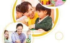 黄色精美活泼幼儿园早教招生宣传H5模板缩略图