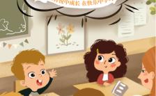 创意卡通手绘培训班招生线上教学招生宣传H5模板缩略图