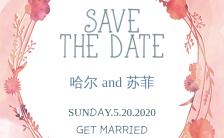 水彩粉简约时尚浪漫婚礼邀请函H5模板缩略图