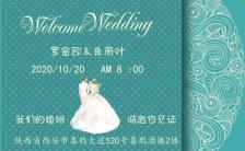 简约欧式花纹婚礼邀请函H5模板缩略图