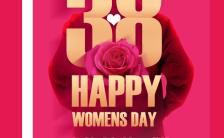 温馨玫红色妇女节致敬战斗在疫情一线的女战士H5模版缩略图