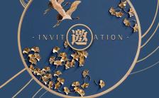中国风请柬新品发布会座谈会招商年会议邀请函H5模板缩略图