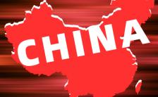 红色大气商务党建防疫新型冠状病毒疫情防控武汉加油湖北加油中国加油宣传H5模板缩略图