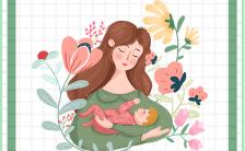 卡通简约感恩母亲/母亲节快乐祝福贺卡h5模板缩略图