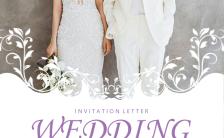 纯白高端简约时尚婚礼邀请函结婚请帖H5模板缩略图