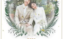 韩式唯美文艺清新婚礼邀请函H5模板缩略图