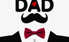 父亲节服装新品促销活动H5模板缩略图