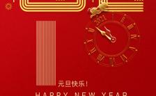 你好2021牛年元旦贺卡新年企业祝福企业宣传H5模板缩略图