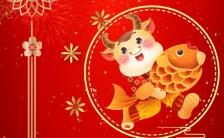 红色牛年新春祝福贺卡年会邀请H5模板缩略图