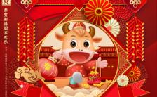 国风年画春节新年祝福员工祝福H5模板缩略图
