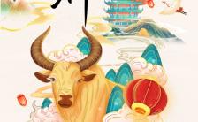 蓝色国朝风春节新年祝福个人企业恭贺新春H5模板缩略图