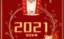 2021企业新年祝福春节祝福牛年贺卡H5模板缩略图