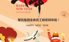 国潮风春节祝福牛年贺卡拜年H5模板缩略图