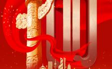 建党100周年党的百年历程祝福贺卡H5模板缩略图