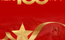 红色简约风建党100周年历程H5模板缩略图