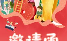 红色宣传可爱61儿童节文艺汇演邀请函H5模板缩略图