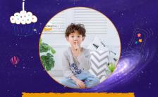 炫酷超人儿童十岁生日宴会邀请函H5模板缩略图