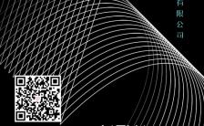 黑色时尚炫酷科技智能新品发布会邀请函手机海报缩略图
