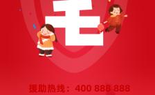 新型冠状病毒武汉加油抗击疫情医疗卫生宣传海报缩略图